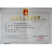 Meta Factory Co., Limited Certifications