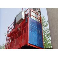 Buy cheap 2700kg VFD Red Single Cage Construction Material Hoists for Mining Wells from wholesalers