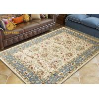 China Home Decoration Persian Floor Rugs Easy Clean With Fashion Pattern wholesale