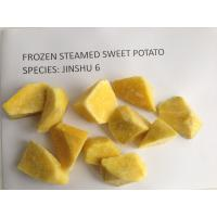 China IQF Frozen Steamed Yellow Sweet Potato, Jishu #6, for pizza market in Korea on sale