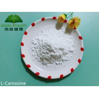 China Safety Pure Cosmetic Peptides L-Carnosine Powder Dipeptide Food Grade wholesale
