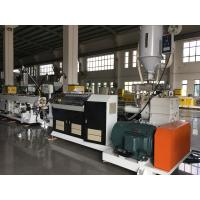 Buy cheap HDPE PE LDPE PP PPR PVC Plastic Pipe Extrusion Machine / Pipe Extrusion Line from wholesalers