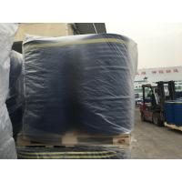Buy cheap Slow Evaporating Solvent 1-(1- Butoxy -2- Propoxy )-2- Propanol Cas No 29911-28 from wholesalers