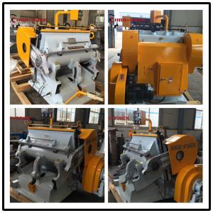 China ML750/1300 Manual Paper Platen Punching Machine For Corrugated Box on sale