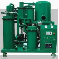 China Hydraulic Oil Purifier/ Oil Purification/ Oil Treatment Plant wholesale