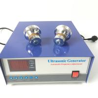China Industrial Portable Ultrasonic Cleaner , Ultrasonic Frequency Generator 28khz/40khz wholesale