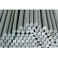 China Hot Roll / Cold Roll AISI 17-4PH /AISI 630 304 Stainless Steel Round Bar for Shipbuilding wholesale