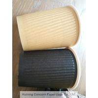 China Embossing Double Walled Disposable Coffee Cups , Black Color Small Paper Cups wholesale