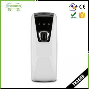 China Eco-friendly hotel automatic aerosol scent dispenser wall lockable air fragrance dispenser wholesale