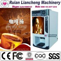 China LC-003 coffee vending machine with coin on sale