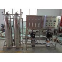 China Stainless Steel Reverse Osmosis Water Filter Treatment System 500 L/H wholesale
