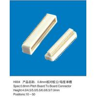 China 0.8MM Pitch Board To Board Plug Socket Connector For Patient monitor wholesale