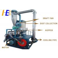 China High Speed Vibrating Sieve PVC Pulverizer Machine Mesh / Micron Size Available wholesale