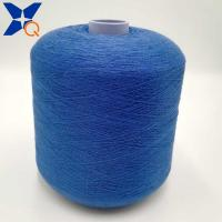 Buy cheap Deep blue Ne21/2plies 10% stainless steel blended 90% polyester for knitting from wholesalers