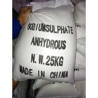 China Na2SO4 Sodium Sulphate Anhydrous PH8-11 Industrial Raw Materials For Detergent Industry on sale