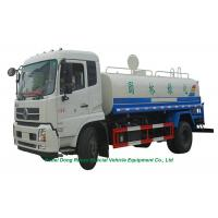 China Kingrun 12000L Water Sprinkler Truck  With  Water  Pump Sprinkler For Water Delivery and Spray wholesale
