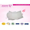 China 290mm Night Use High Grade Sanitary Napkins With USA Pure Cotton Surface wholesale