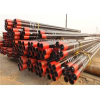 China Oil / Gas Wells Casing And Tubing API 5CT Grade H40 J55-K55 M65 N80 L80 Copper Coated wholesale