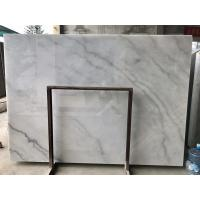 China Guangxi White Marble Slabs,Chinese Carrara Marble, White Marble Slabs, Polished White Marble Slabs,China White Marble wholesale