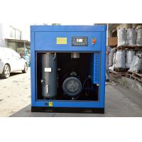 China 11kw 15hp Direct Driven Air Compressor For General Industrial Applications wholesale