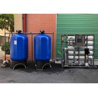 China 5TPH Industrial Deionized Reverse Osmosis Drinking Water Treatment System wholesale