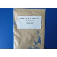 China Industrial Grade MnCO3 Manganese Carbonate Powder CAS NO 598 62 9 Light Brown wholesale