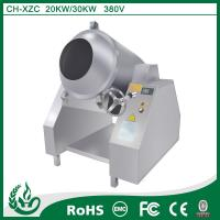 China Stainless steel commercial induction Stir-fry drum machine wholesale