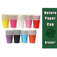 China Party Colorful Kids Paper Cups , Disposable Paper Drinking Cups Offset - Printing on sale