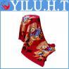 Buy cheap double bed bear cartoon design polar fleece fabric polar bear print knitting from wholesalers