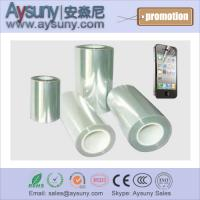 China Extra-transparent Self-adhesive removable PET protective film roll screen protector wholesale
