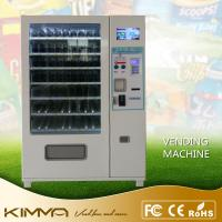China Advertising Screen Vendor Machine Dispense Cigar tobacco by bill and coin operated KVM-G654M12 wholesale