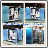 China 1800L/H 75kv High Vacuum Oil Purification Machine for Used Transformer Oil, Small Size Transformer Oil Purifier wholesale