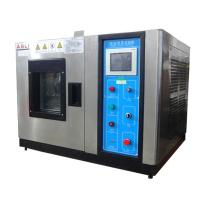 China Wind Cooling Table Type Constant Temperature and Humidity Testing Machine wholesale