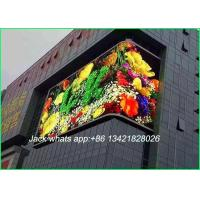 Buy cheap 43264Dots Outdoor Led Screen RGB for Stage Events / Social Projects from wholesalers