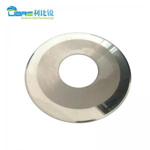 China Wear Resistant Circular Tungsten Carbide Paper Slitting Knife wholesale