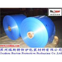 """China """"vci antioxidation  anticorrosive film for blowing machine/ventilator/industrial fan/fan blade/wind pipe  """" wholesale"""