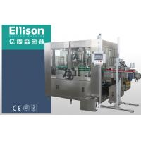 Buy cheap Commercial Beverage Can Filling Machine from wholesalers
