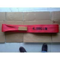 China EN 1492-1WLL 5T Polyester Flat Webbing Sling Red Color With Smooth Surface wholesale