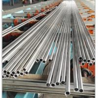 China Extruded AZ80A Magnesium alloy tube AZ31B Magnesium tube pipe AZ80A-T5 Magnesium alloy rod AZ80A bar billet profile wire wholesale