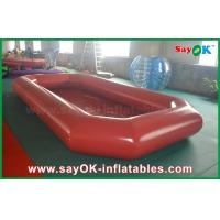 China 5 X 2.5m Outdoor Pvc Small Inflatable Water Swimming  Pool for Kids wholesale
