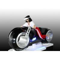 Buy cheap 1 Player Virtual Car Driving Simulator With Electric Motion System from wholesalers
