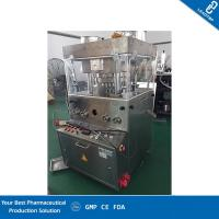 China Multi Functional Rotary Pill Press Machine / Latest Tablet Compression Machine wholesale