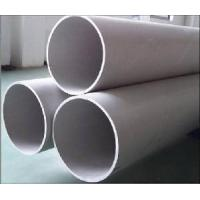 China Stainless Seamless Pipe wholesale