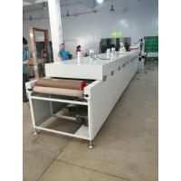 China Automatic Roll To Roll Screen Printing Machine With UV Light Source System on sale