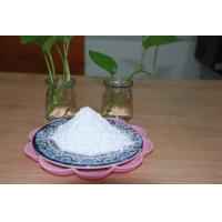 China 7758-29-4 Sodium Phosphate Salt , STPP Phosphate Powder Incompatible With Strong Acids on sale