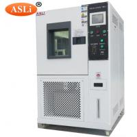 10~1000 pphm Ozone Aging Resistance Tester Environmental Testing Chamber