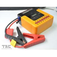 China 400 AMP Peak 12V 16800mAh Portable Battery Jump Starter Power Pack Charger Combine with Air Pump wholesale