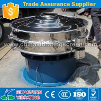China Standard calcium carbonate industrial rotary sieving equipment wholesale