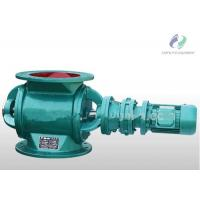 China JL Type Rotary Rigid Rotary Feeder / Rotary Airlock Feeder For Cement Plant wholesale