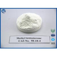 Pharmaceuticals 17a Methyl 1 Testosterone , 99.5% Purity Super Testosterone Steroid